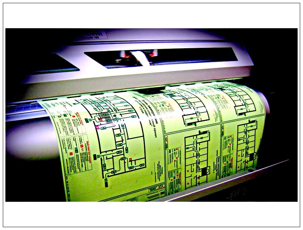 печать на фотолюминесцентной бумаге в москве